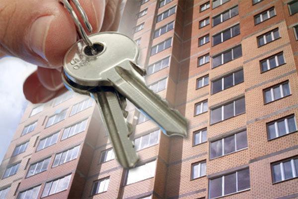 продать квартиру в перми