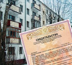 privatizatsiya-prodlenie-sroka-03