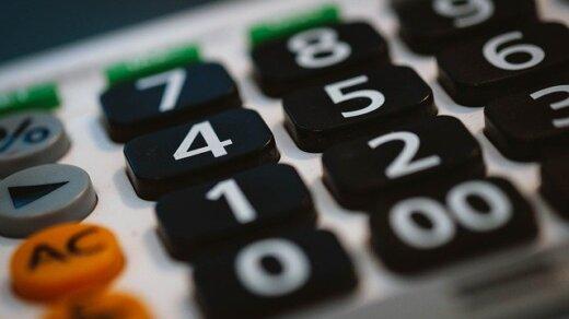 как взыскивается задолженность по оплате ЖКХ